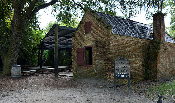 The Gullab Theater at Boone Hall Plantation, Mt. Pleasant, SC