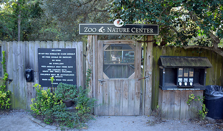 The petting zoo entrance at Magnolia Plantation in Charleston, SC